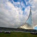 Монумент «Покорителям космоса» (Москва, Россия)