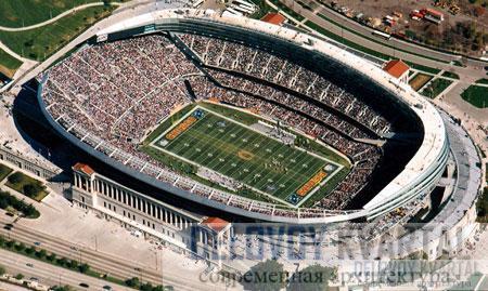 Стадион Солджер (арх. Вуд и Сапата, Чикаго, США)