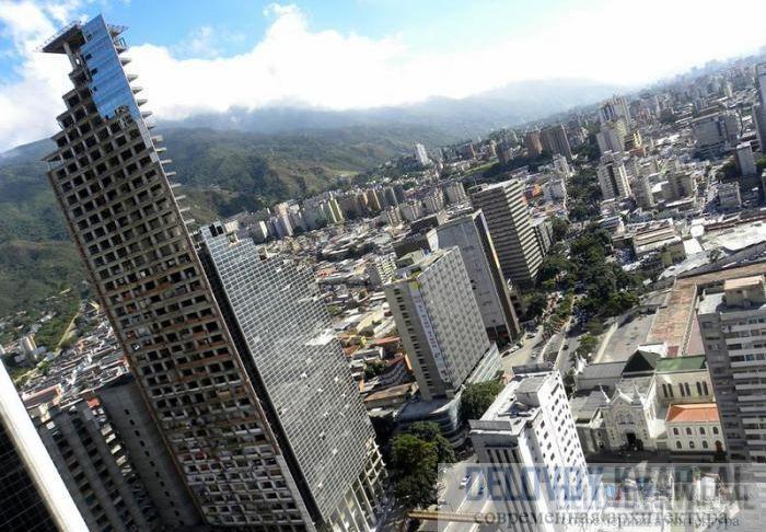 Башня Давида (арх. Энрике Гомес, Каракас, Венесуэла)