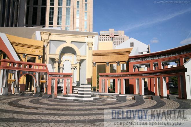 Площадь Италии (арх. Чарльз Мур, Новый Орлеан, США)
