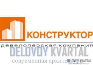 """Девелоперская компания """"Конструктор"""": обзор"""
