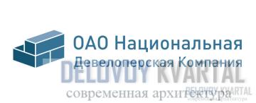 Национальная Девелоперская Компания