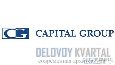 Сapital Group