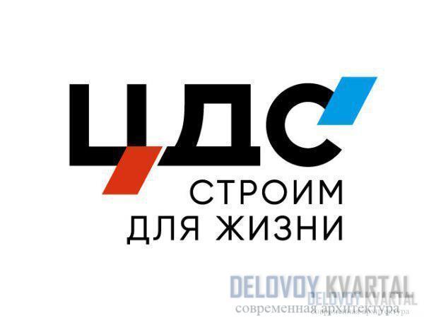 Группа ЦДС, г.Санкт-Петербург