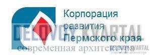 КРПК (Корпорация развития Пермского края)