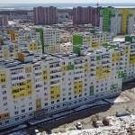 Топ-10 надежных застройщиков Перми и Пермского края