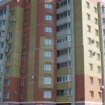 Топ-10 надежных застройщиков Амурской области