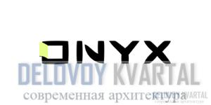 Оникс