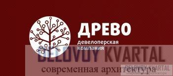 Девелоперская компания Древо