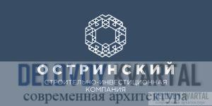 СИК Остринский