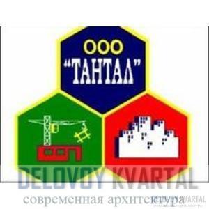 СК Тантал