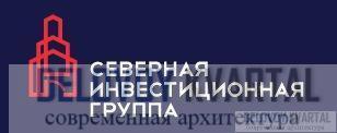 СЕВЕРИНВЕСТГРУПП