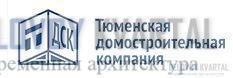 Тюменская домостроительная компания