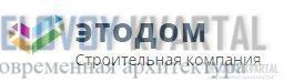 СК ЭТОДОМ
