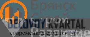 Компания БрянскСтройРазвитие