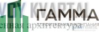 СК Гамма