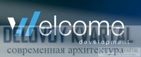 Welcome Development