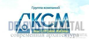 ГК КСМ