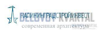 ГК Холдинг Калининградстройинвест