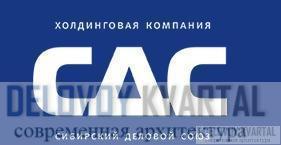 Холдинг Сибирский деловой союз