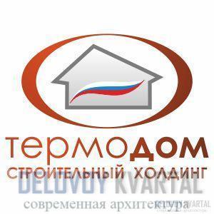 2. СХ ТЕРМОДОМ