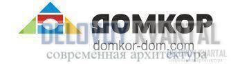 ДОМКОР