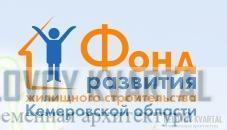 Фонд РЖС Кемеровской области