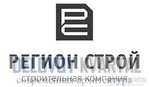 СК РЕГИОН-СТРОЙ