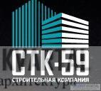 СК СТК-59