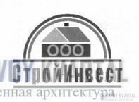 СК Строй-Инвест