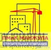 СК ПМиК Манжула