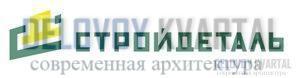 Завод Стройдеталь
