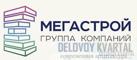 ГК Мегастрой