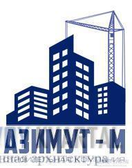 СК Азимут-М