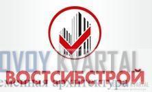 ГК ВостСибСтрой