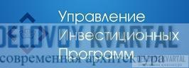 УИП г. Хабаровска