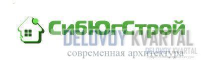 СибЮгСтрой