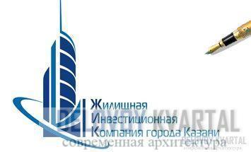 ГК ЖИК г. Казани
