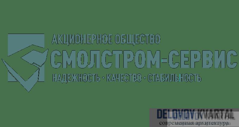 СМОЛСТРОМ-СЕРВИС