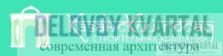 СК Казанский Посад