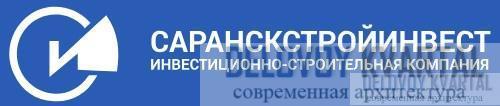 ИСК Саранскстройинвест