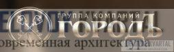 ГК ГородЪ