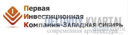 ПИК-Западная Сибирь