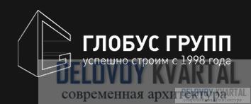 ГК Глобус Групп
