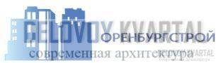 ГК Оренбургстрой