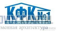 ГСК КФК №1