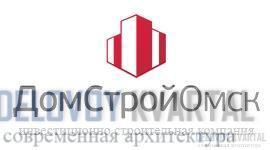 ИСК ДомСтройОмск
