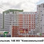 Топ-10 надежных застройщиков Уфы и Республики Башкортостан