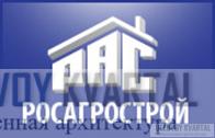 Компания РОСАГРОСТРОЙ