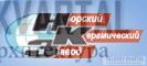 Группа компаний Норского Керамического завода